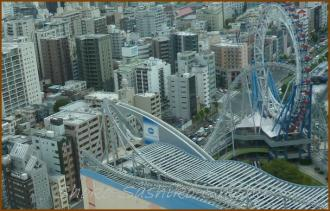 20130927 後楽園 25階展望台