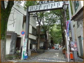 20131019 参道入口 御会式 1