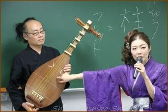 20131114 構造 琵琶