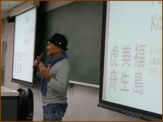 20131115 講義 古代文字