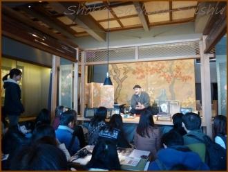 20131119 講義 2 日本画