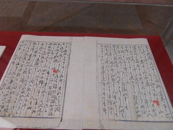 富岡日記模写