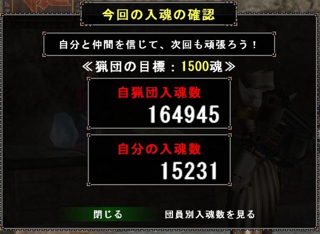 2013y11m07d_141204638.jpg