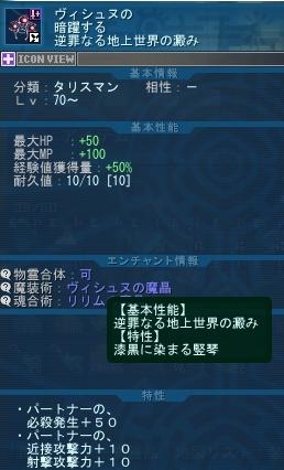 20130609_0439_57.jpg