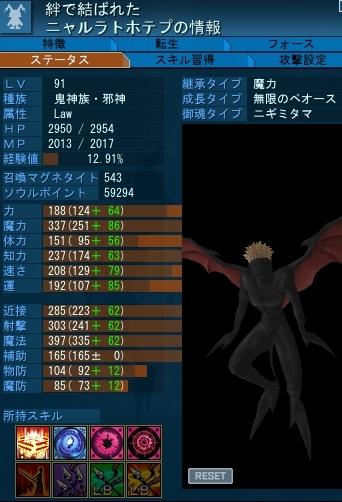 20130929_1016_12.jpg