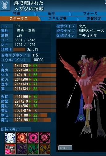 20130929_1016_36.jpg
