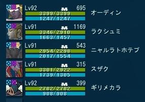 20130929_1017_12.jpg