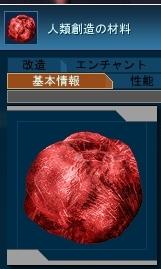 20131004_2228_55.jpg