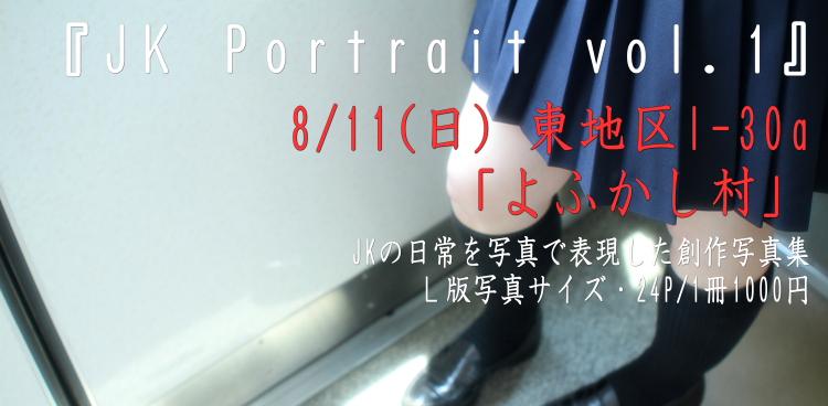 801-circlebana800.jpg
