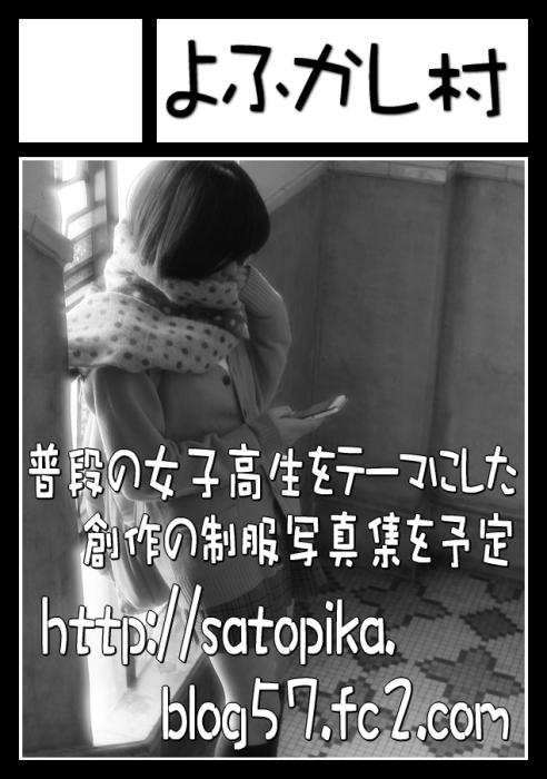 c84cut-jpg_20130601213051.jpg