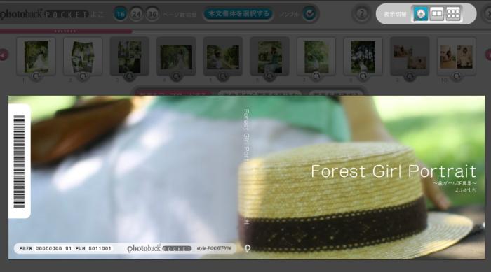 forestgirl-sample.jpg