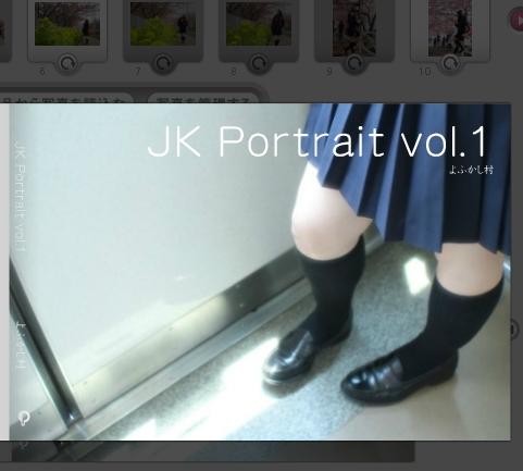jkport-sample.jpg