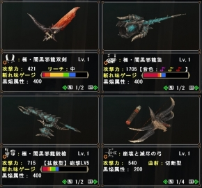0108ミラ武器
