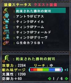 0109Fate大剣