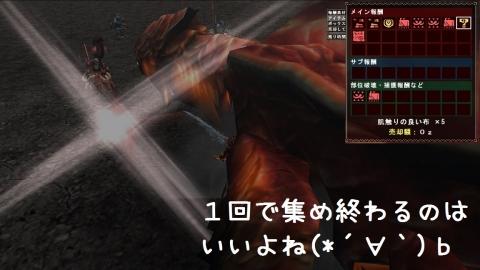 0116イベ兄貴亜種