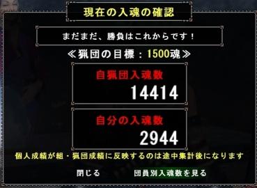 0123入魂数