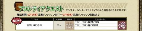 0212期間限定-白ナス