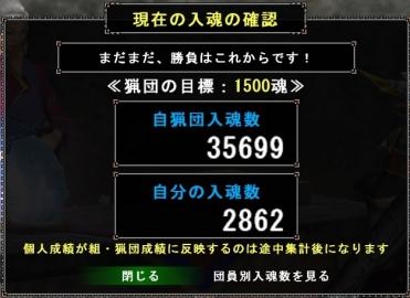 0214夜入魂数
