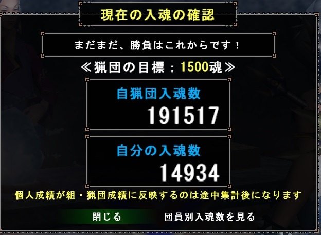 201402190239509ee.jpg