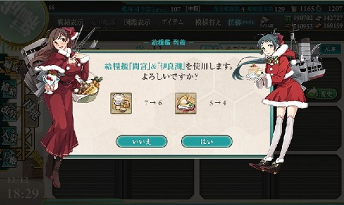 blog-kankore14Xs9.jpg