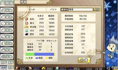 blog-oretou124st.jpg