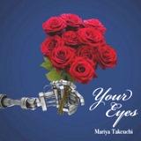 竹内まりや_Your Eyes(安堂ロイド )スケルツォ倶楽部