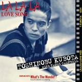 久保田利伸 with Naomi Campbell「LA・LA・LA LOVE SONG