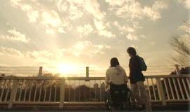 ビューティフルライフ Beautiful Life 〜 ふたりでいた日々 〜