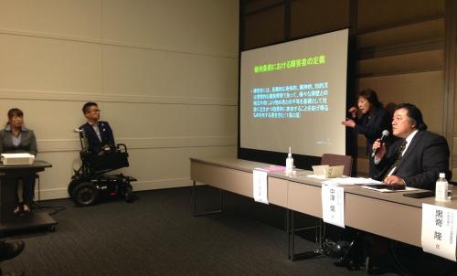 障害者差別解消法の説明