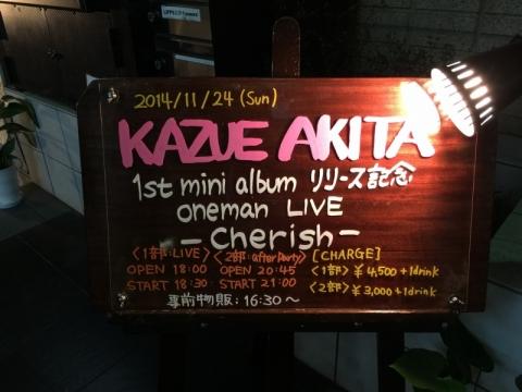 20141124_04.jpg