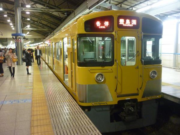 2014-10-24 西武2097F 各停豊島園行き 5519レ