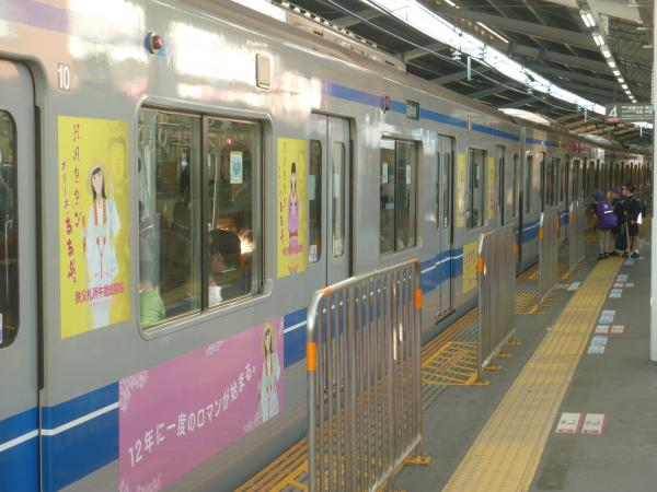 2014-10-24 西武6158F 側面写真