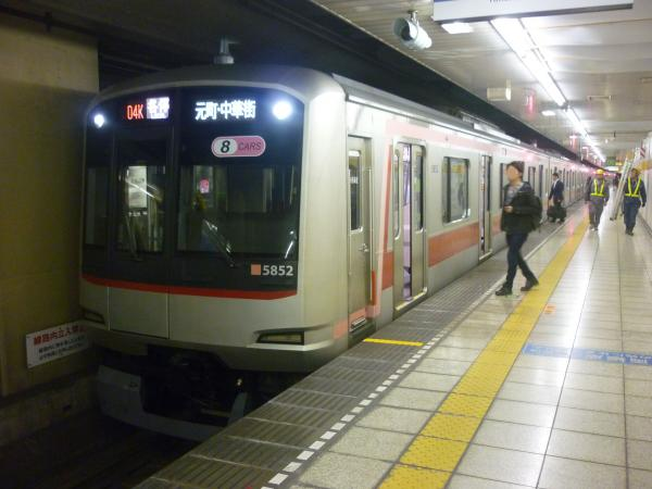 2014-10-24 東急5152F 各停元町・中華街行き1