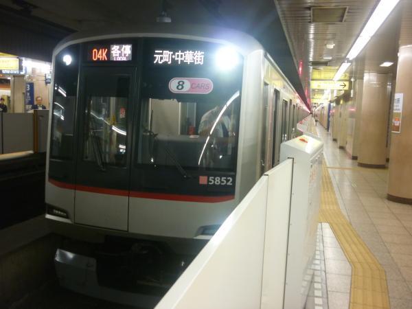 2014-10-24 東急5152F 各停元町・中華街行き2