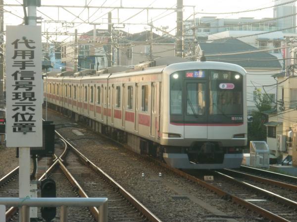 2014-10-24 東急5156F 各停保谷行き