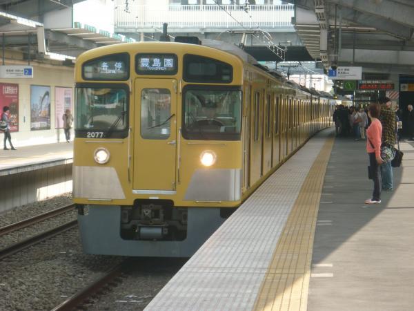 2014-10-25 西武2077F 各停豊島園行き 5449レ