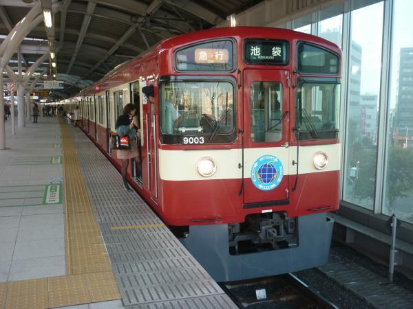 2014-10-25 西武9103F 急行池袋行き 2154レ