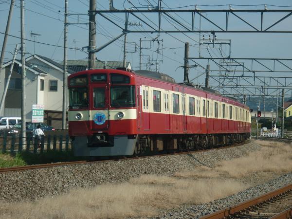 2014-10-25 西武9103F 急行池袋行き2 2144レ
