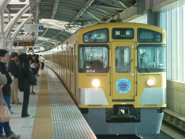 2014-10-25 西武9104F 準急飯能行き1 4125レ