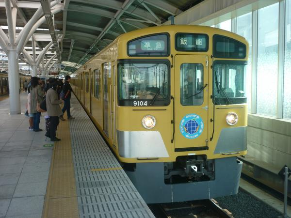 2014-10-25 西武9104F 準急飯能行き2 4125レ