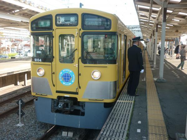 2014-10-25 西武9104F 準急飯能行き4 4125レ