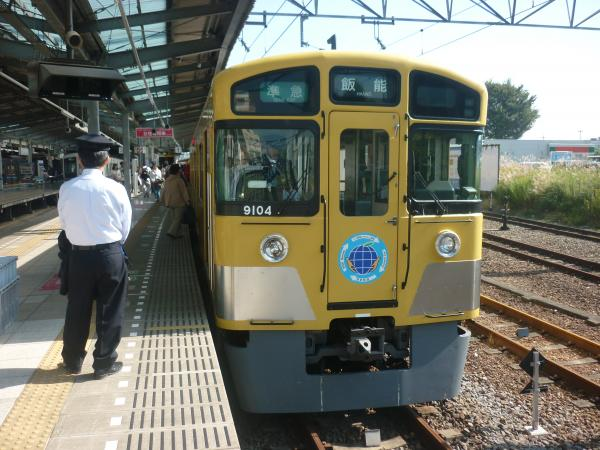 2014-10-25 西武9104F 準急飯能行き5 4125レ