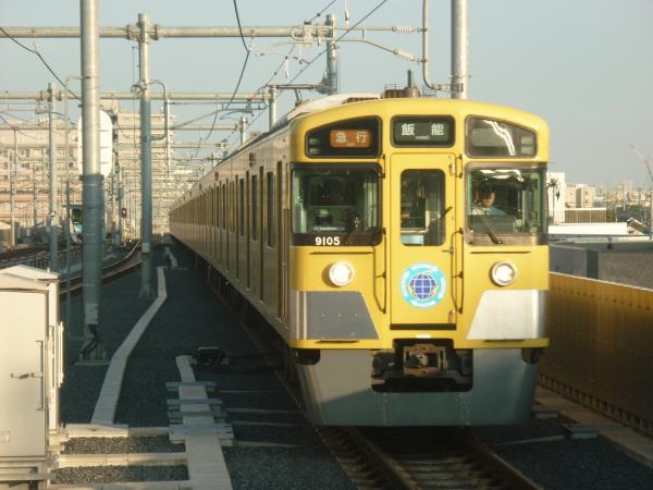 2014-10-25 西武9105F 急行飯能行き 2147レ