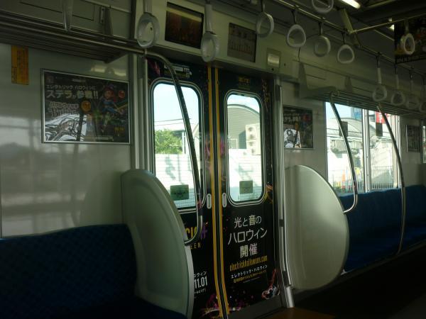 2014-10-25 西武38110F 車内2