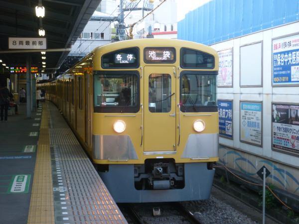 2013-11-30 西武2083F 各停池袋行き7