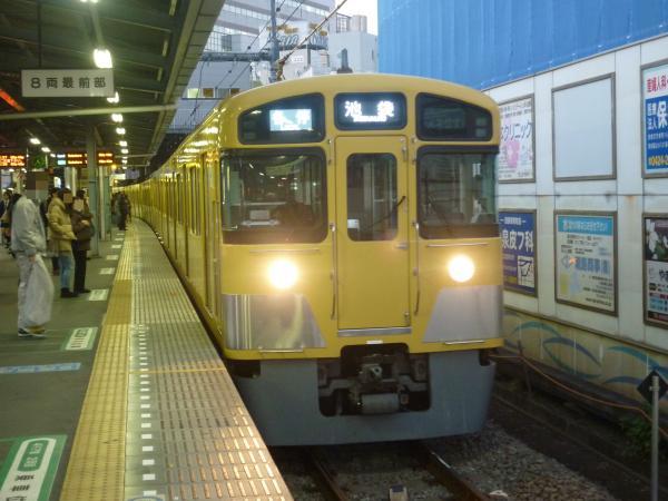 2013-12-14 西武2083F 各停池袋行き4