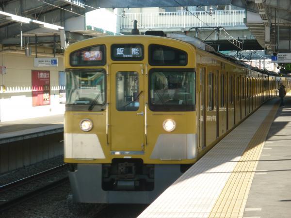 2014-01-13 西武2083F 急行飯能行き