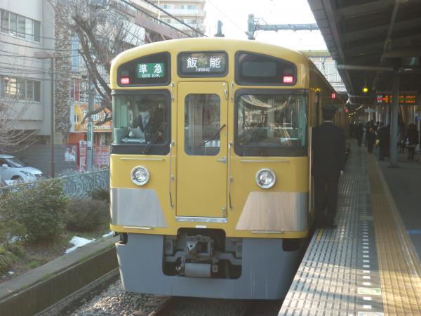 2014-02-22 西武2083F 準急飯能行き1