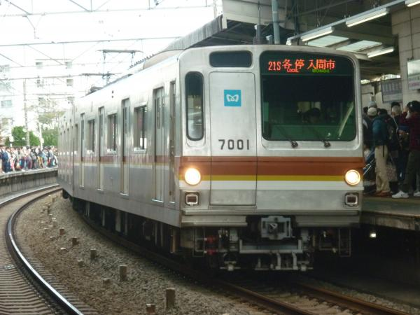 2014-11-03 メトロ7101F 各停入間市行き