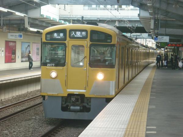 2014-11-03 西武2077F 各停入間市行き